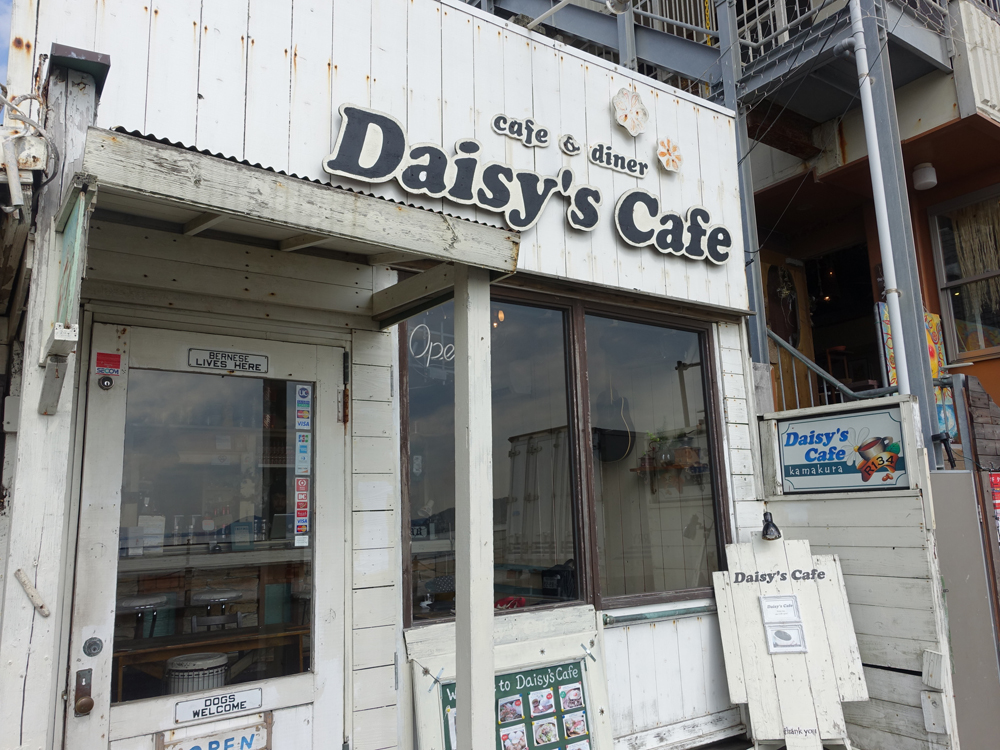 daisyscafe_02_mini