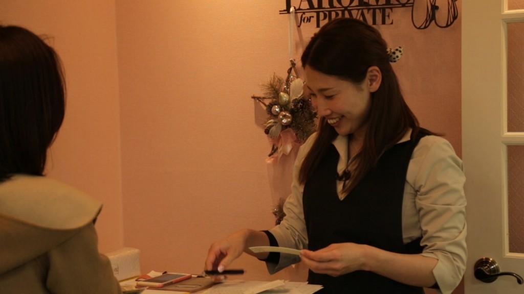 aiko-tomiyoshi-image2