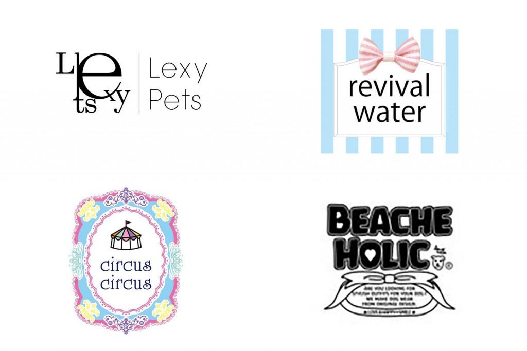 present-brands