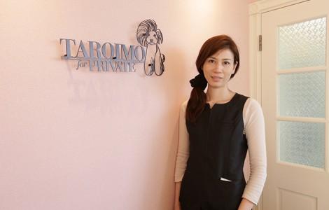 taroimo-akiko-yamamoto-prof