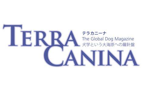terra-canina_logo